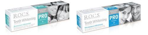 Відбілюючі зубні пасти фірми «R.O.C.S.»