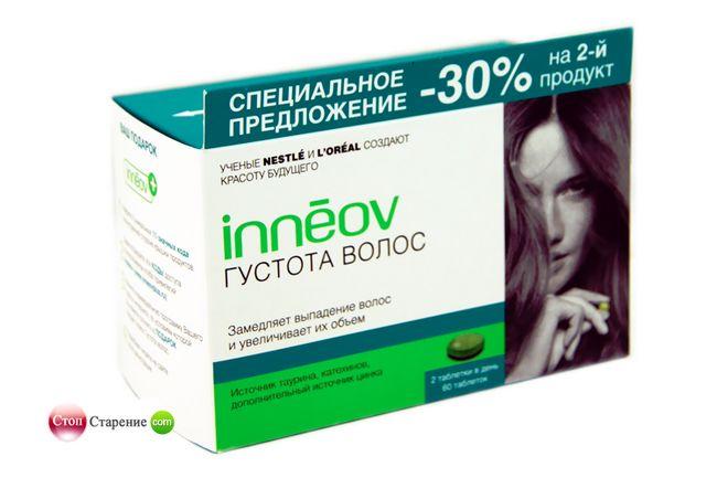 Вітаміни для волосся Inneov