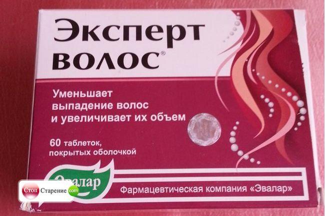 Евалор вітаміни від випадіння волосся