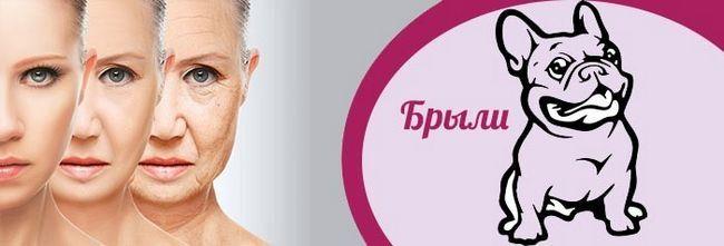 Як прибрати брилі на обличчі в домашніх умовах