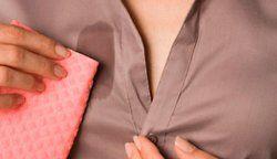 Як вивести масну пляму з одягу?