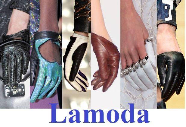 Рукавички на Ламода