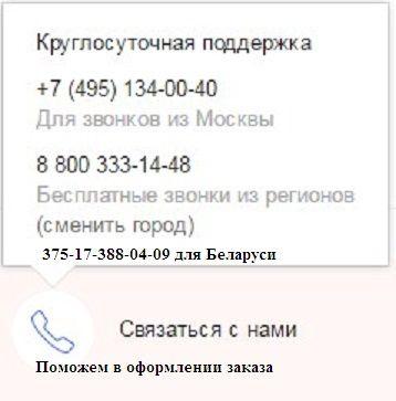 screenshot_15-6