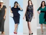 Мода для повних - поради щодо вибору кольору і фасону одягу
