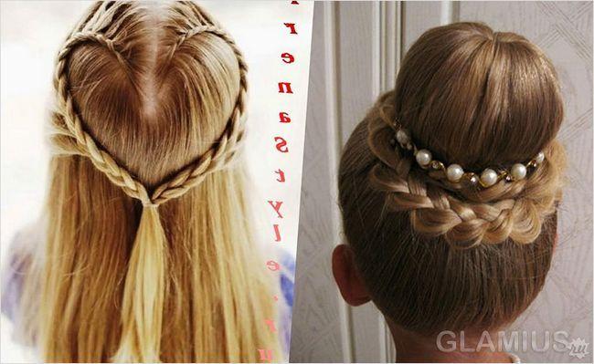 Варіації з косами