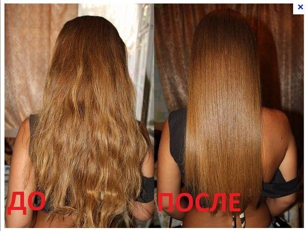 кератіновие випрямлення волосся фото до і после2