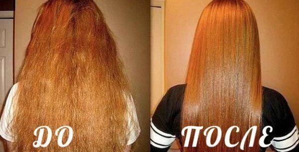 кератіновие випрямлення волосся фото до і після