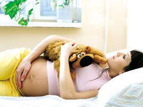 Підготовка організму до вагітності