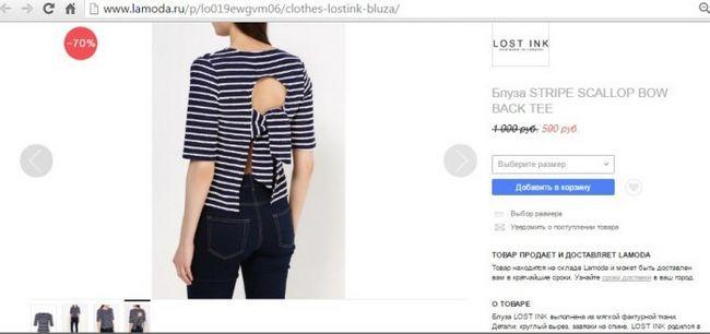 блуза в пооск 11