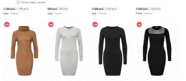 В`язані плаття