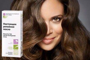 Реп`яхової маски - ваша страховка від хвороб волосся