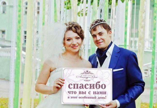 Слова подяки на весіллі батьків, від нареченої, від нареченого, в прозі, віршах