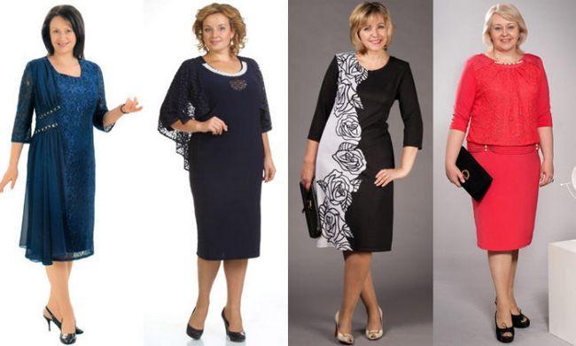 стильні сукні