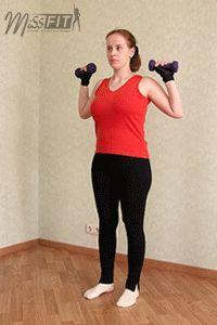 Вправи на ноги в домашніх умовах
