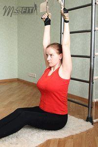 Вправи на спину в домашніх умовах