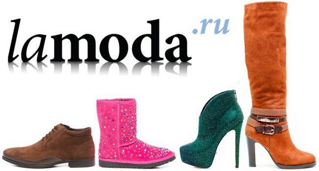Жіноче взуття на Ламода